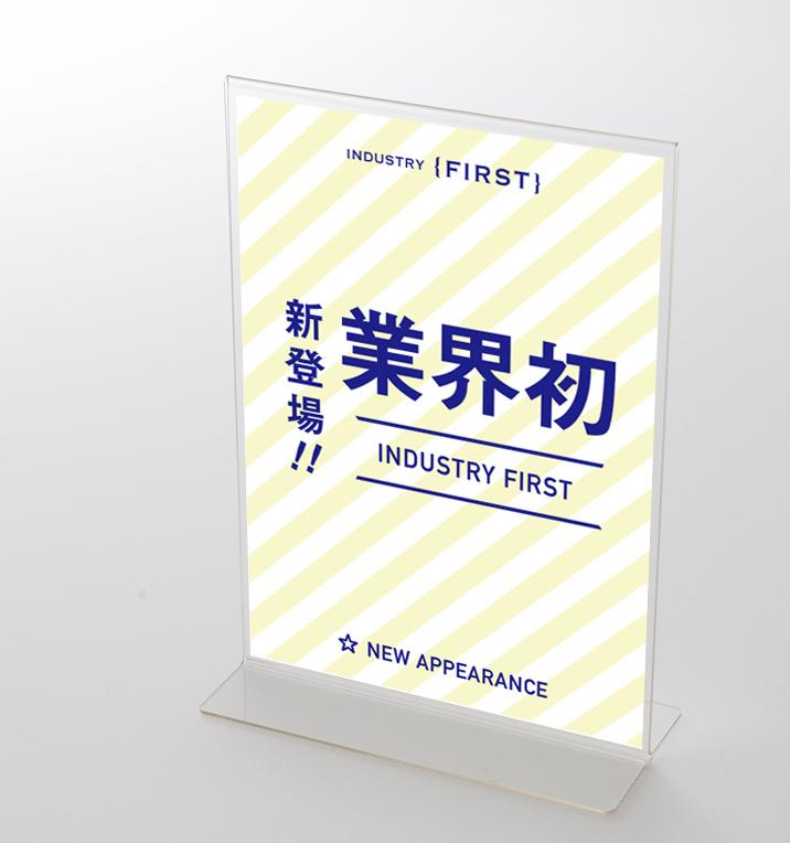 アクリルスタンドセット  「業界初 」 ストライプデザイン ポップ