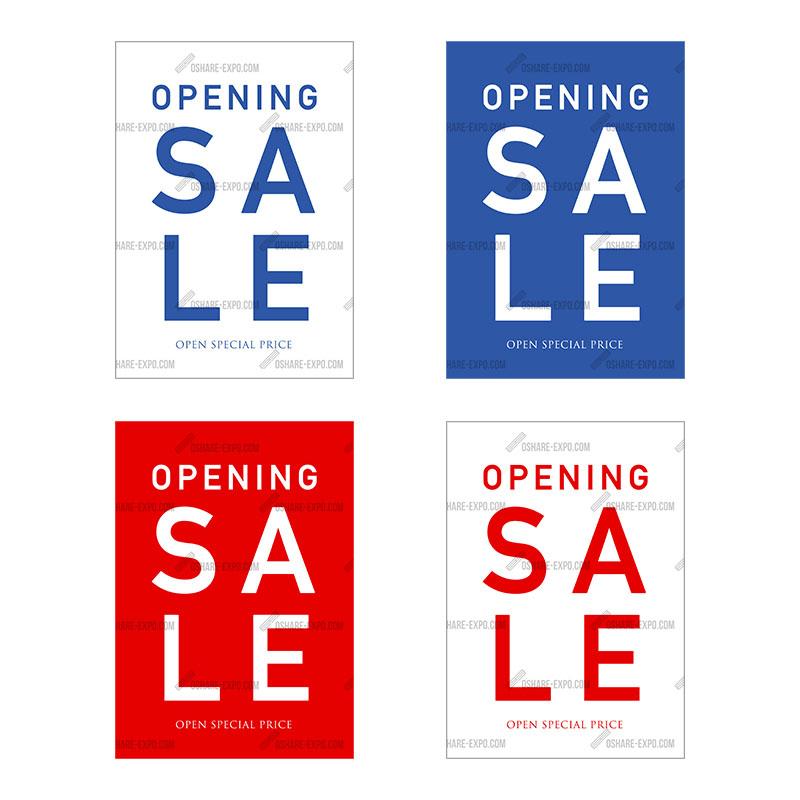 シンプル OPENING SALE② ポップ・ポスター