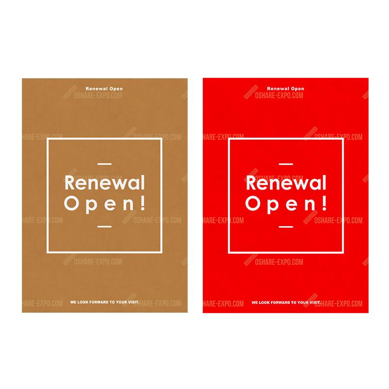RenewalOpen フレーム ポップ・ポスター