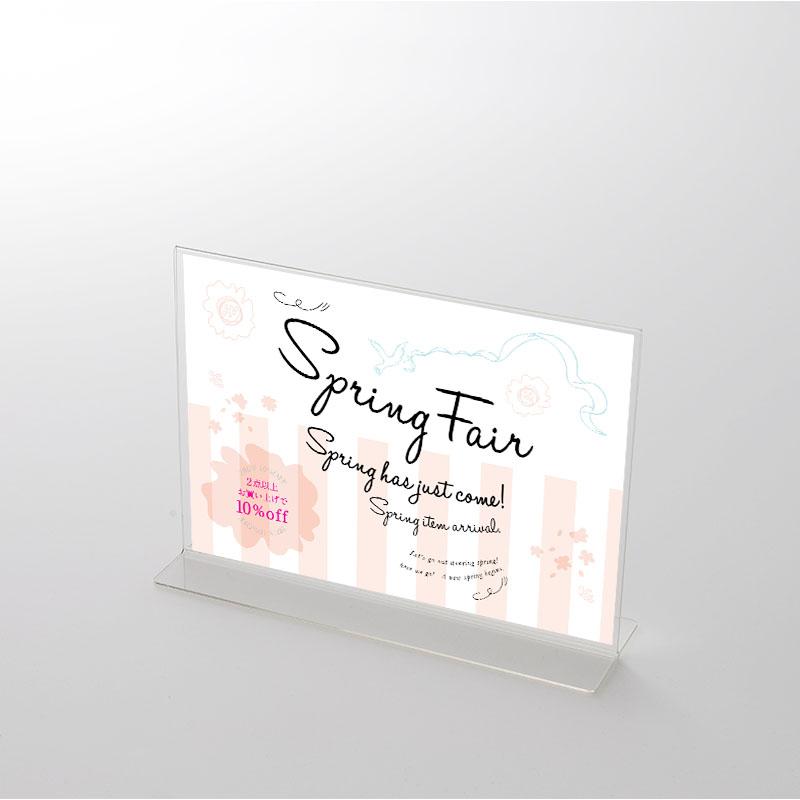 アクリルスタンドセット 春フレンチテイスト  スプリングフェアポップ