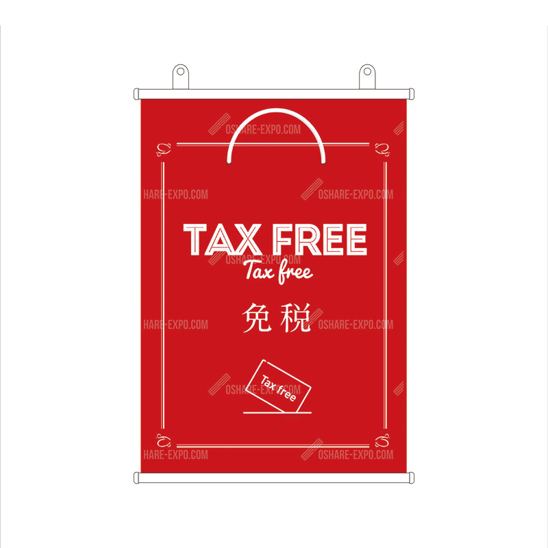 TAX FREE (免税) タペストリー