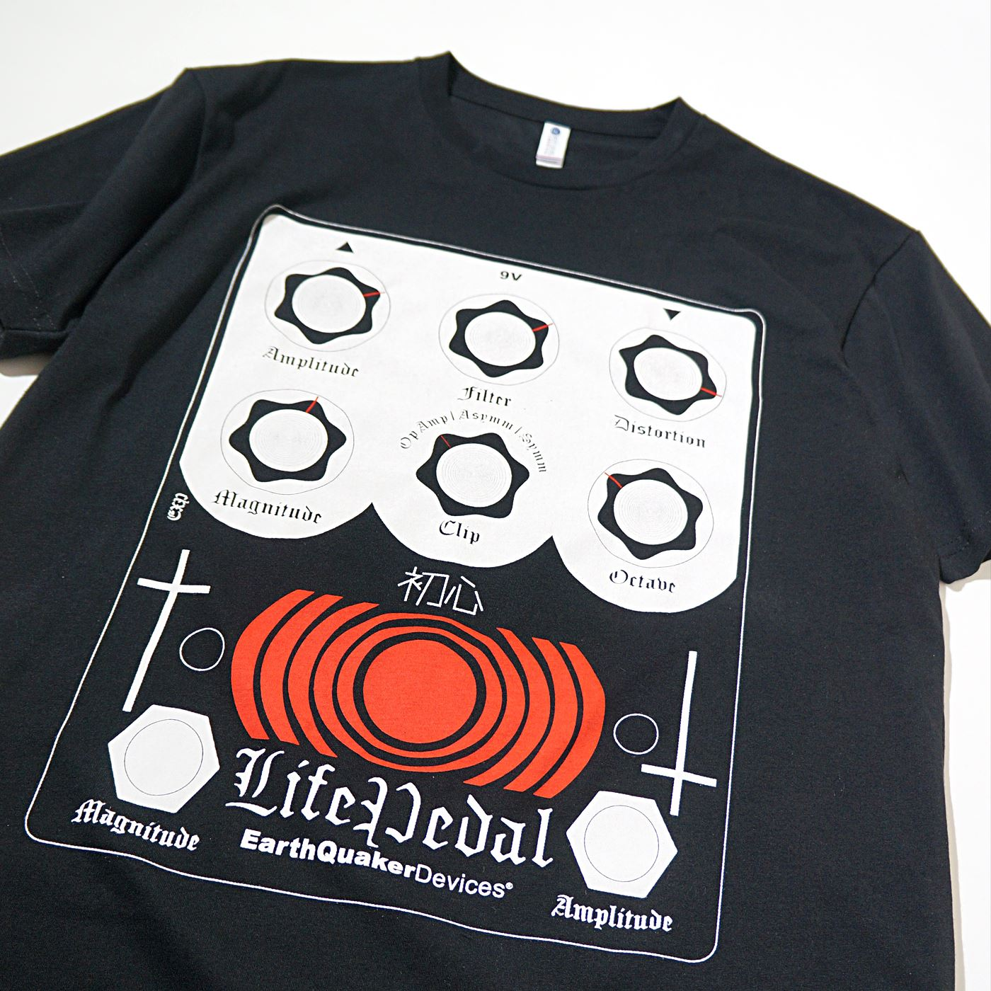 SUNN O))) Tシャツ Life Pedal-Black