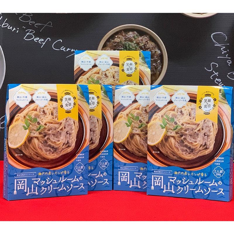 哲多すずらん食品加工 瀬戸内産レモンが香る岡山マッシュルームのパスタソース 6食セット