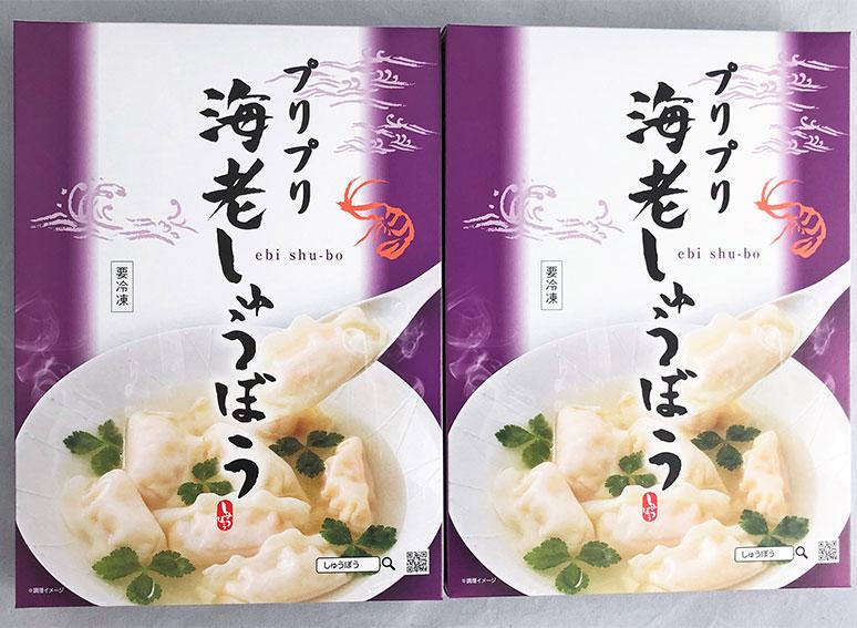 味紀行うち川 プリプリ海老しゅうぼう 2箱 冷凍便