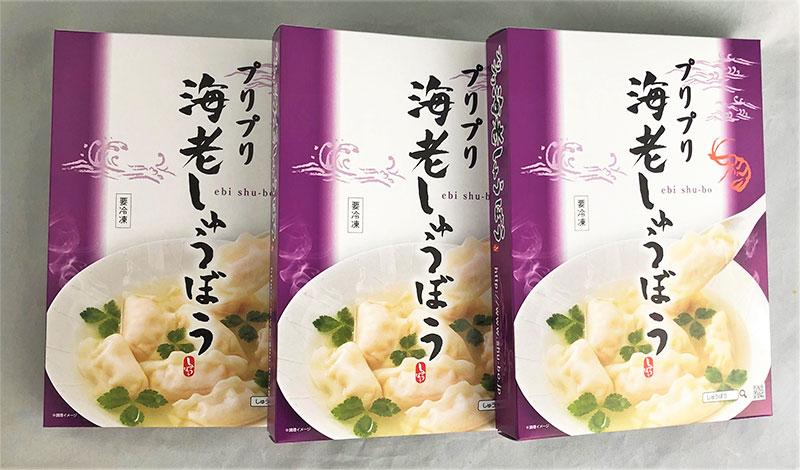 味紀行うち川 プリプリ海老しゅうぼう 3箱 冷凍便