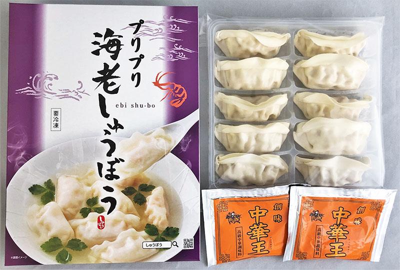 味紀行うち川 プリプリ海老しゅうぼう 4箱 冷凍便