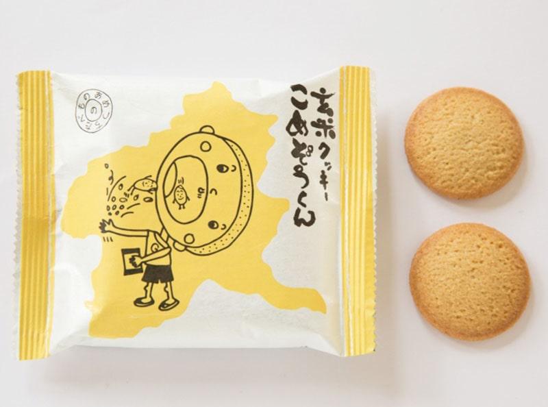 あめつち舎 玄米クッキーこめぞうくんセット 8袋入 常温便