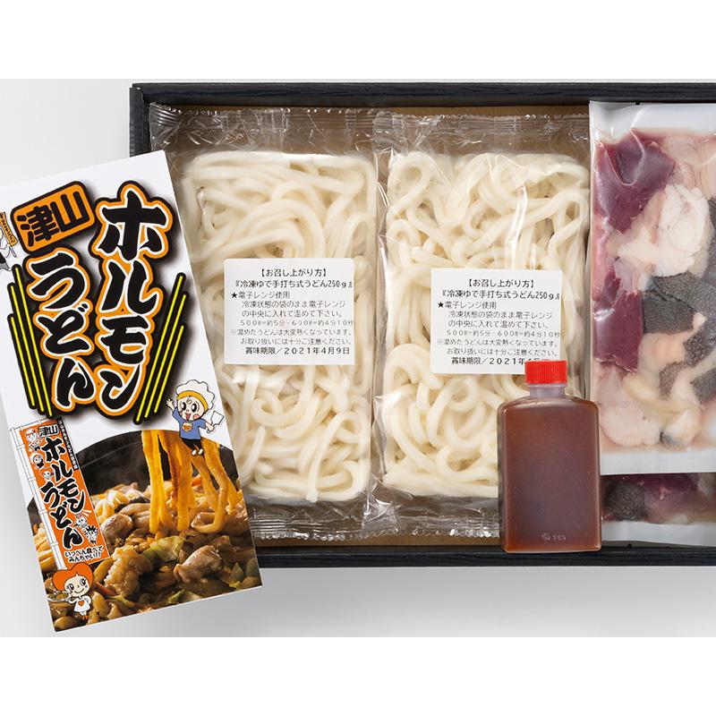 石井食品 津山ホルモンうどんセット2食入