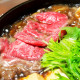 石井食品 「和牛のルーツ」特選千屋牛すき焼き・しゃぶしゃぶ 300g