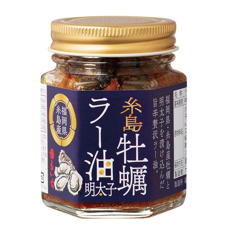 九州丸一食品 明太子の国のごはんの友3種セット 3個 常温便