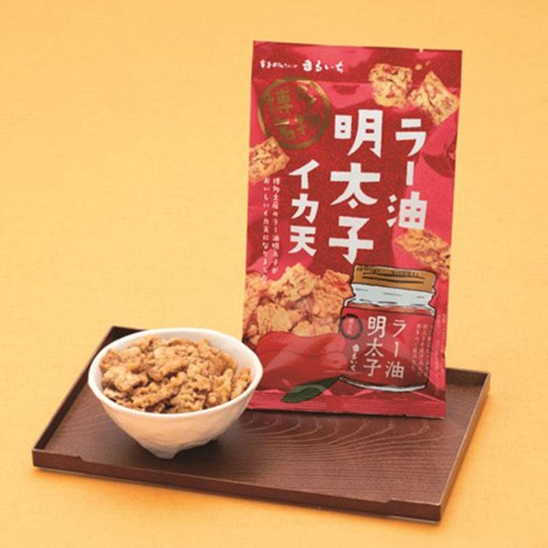 九州丸一食品 ラー油明太子風味イカ天 4個セット(36g×10) 常温便