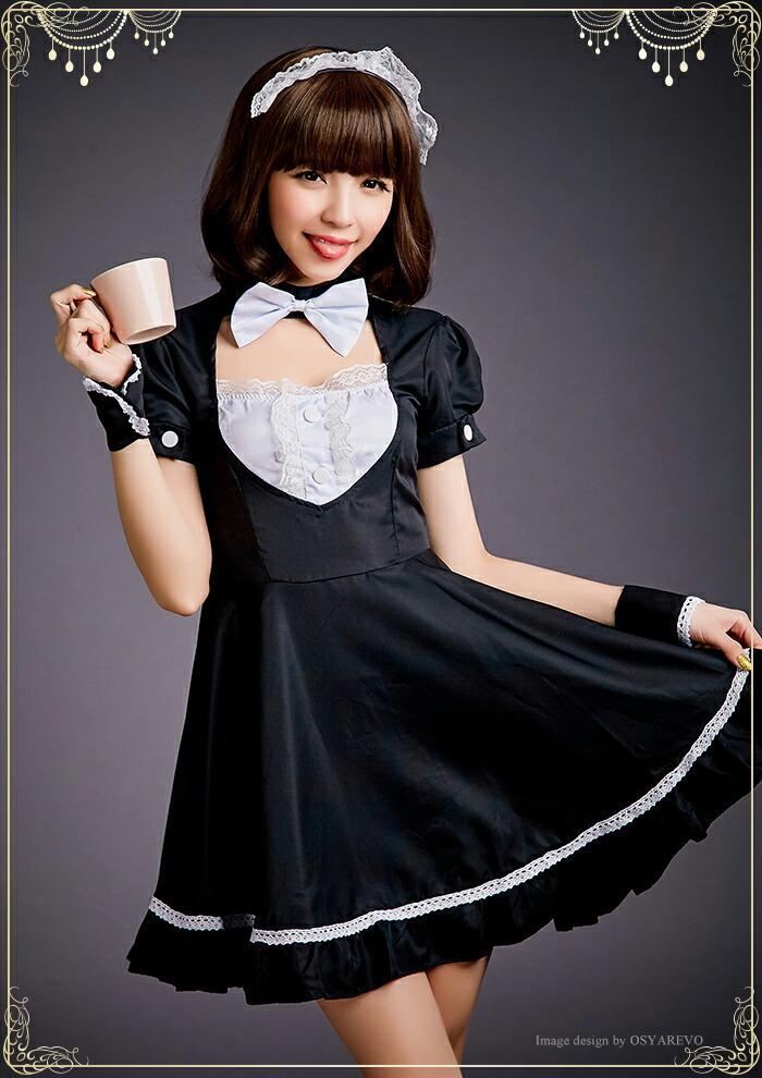 メイド服 コスプレ ウェイトレス 黒 コスチューム 衣装 仮装