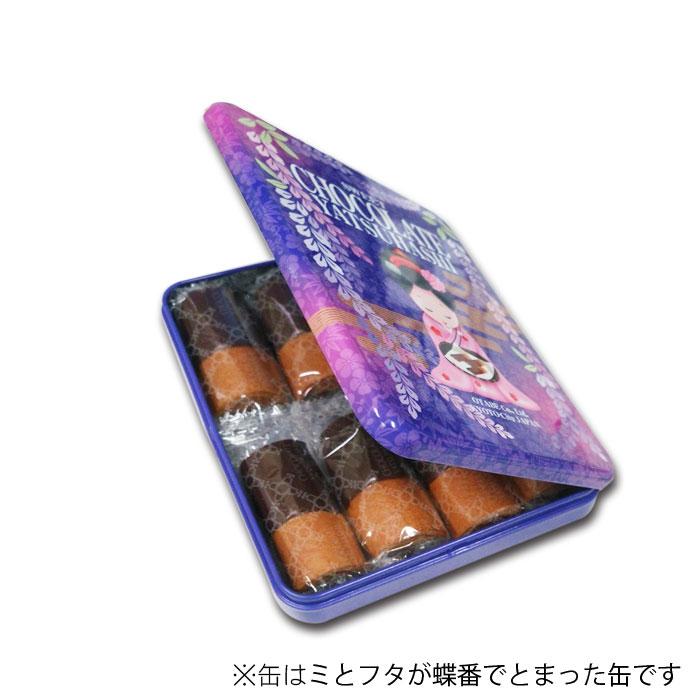 《クール冷蔵便》チョコ八ッ橋(スイート) 缶 8袋(16枚入)【おたべ】