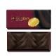 【期間限定】ショコラのおたべ チョコレートの生八つ橋 【21年5月8日出荷まで】