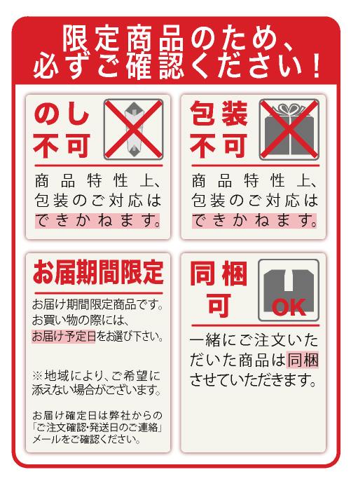 【ひな祭り限定掛け紙】京ばあむ 3.5cm厚
