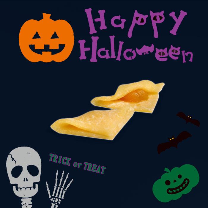 ★《期間限定》ハロウィン こたべ かぼちゃ 5個入り(10/27着まで)【受注生産品B】※のし・包装不可