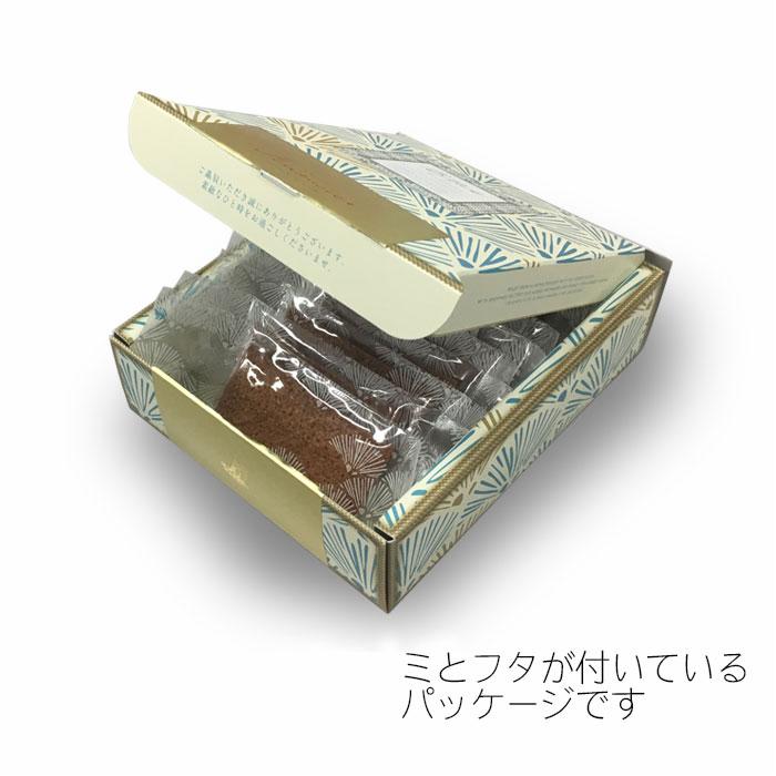 ★ビイェ・ド・フィナンシェ10枚入り(薄〜くカリッと焼き上げたフィナンシェ生地の焼菓子)