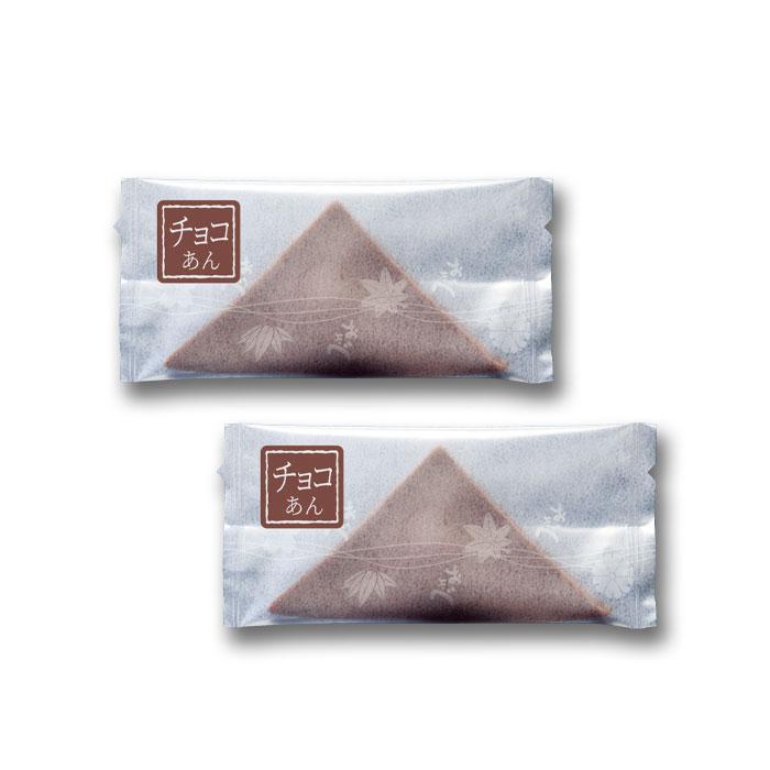 《期間限定》【チョコおたべ】 チョコレートあん入り生八つ橋10個入(個装) (10月ごろの出荷まで)【おたべ】