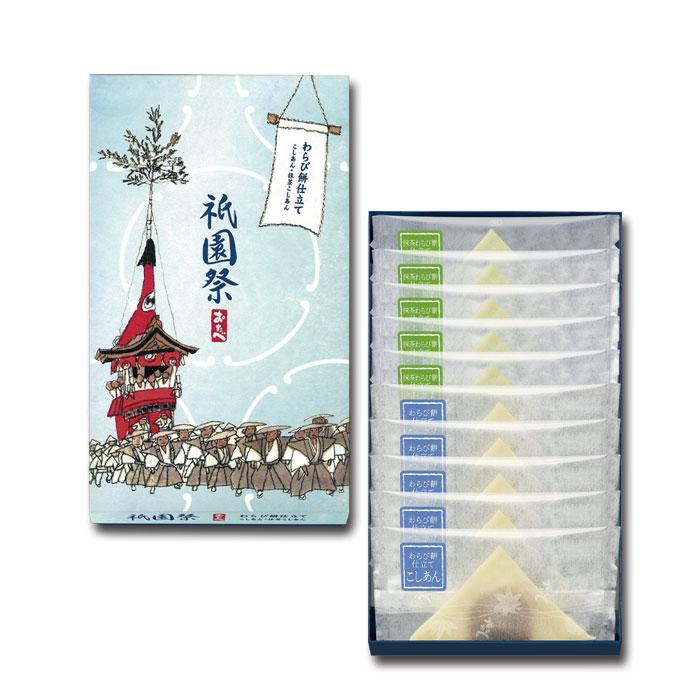 期間限定●祇園祭おたべ(なつおたべ個装2種)10個入り