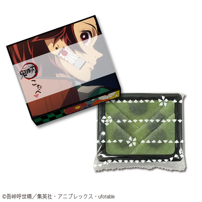 【受注生産品B】【鬼滅の刃】こたべ 抹茶 5個入り ※のし・包装不可