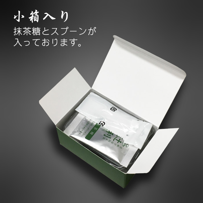 【辻利】宇治抹茶わらび餅 2個入