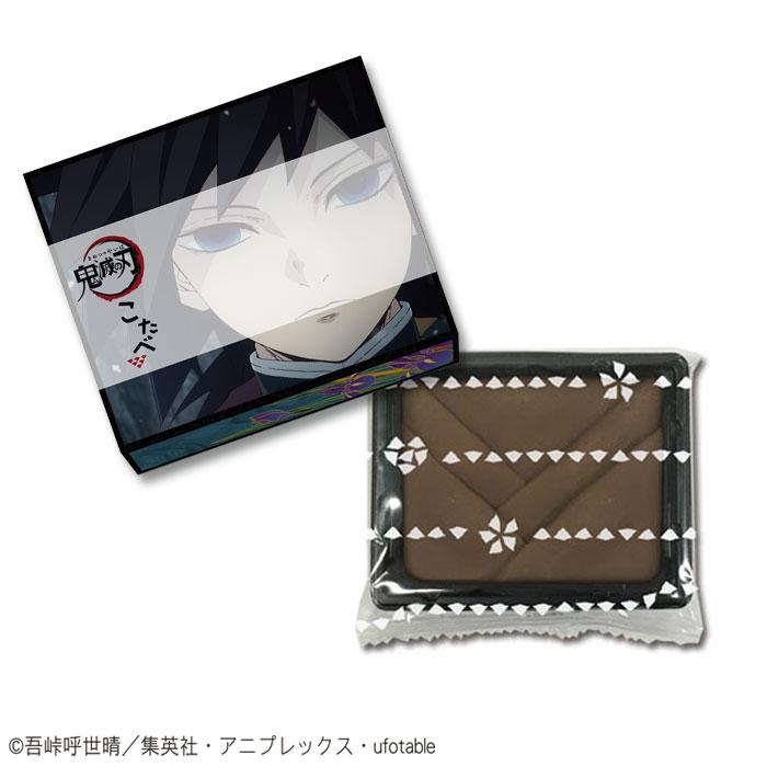 ★【受注生産品B】【鬼滅の刃】こたべ ショコラ 5個入り ※のし・包装不可