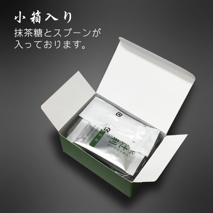 【辻利】宇治抹茶わらび餅 6個入