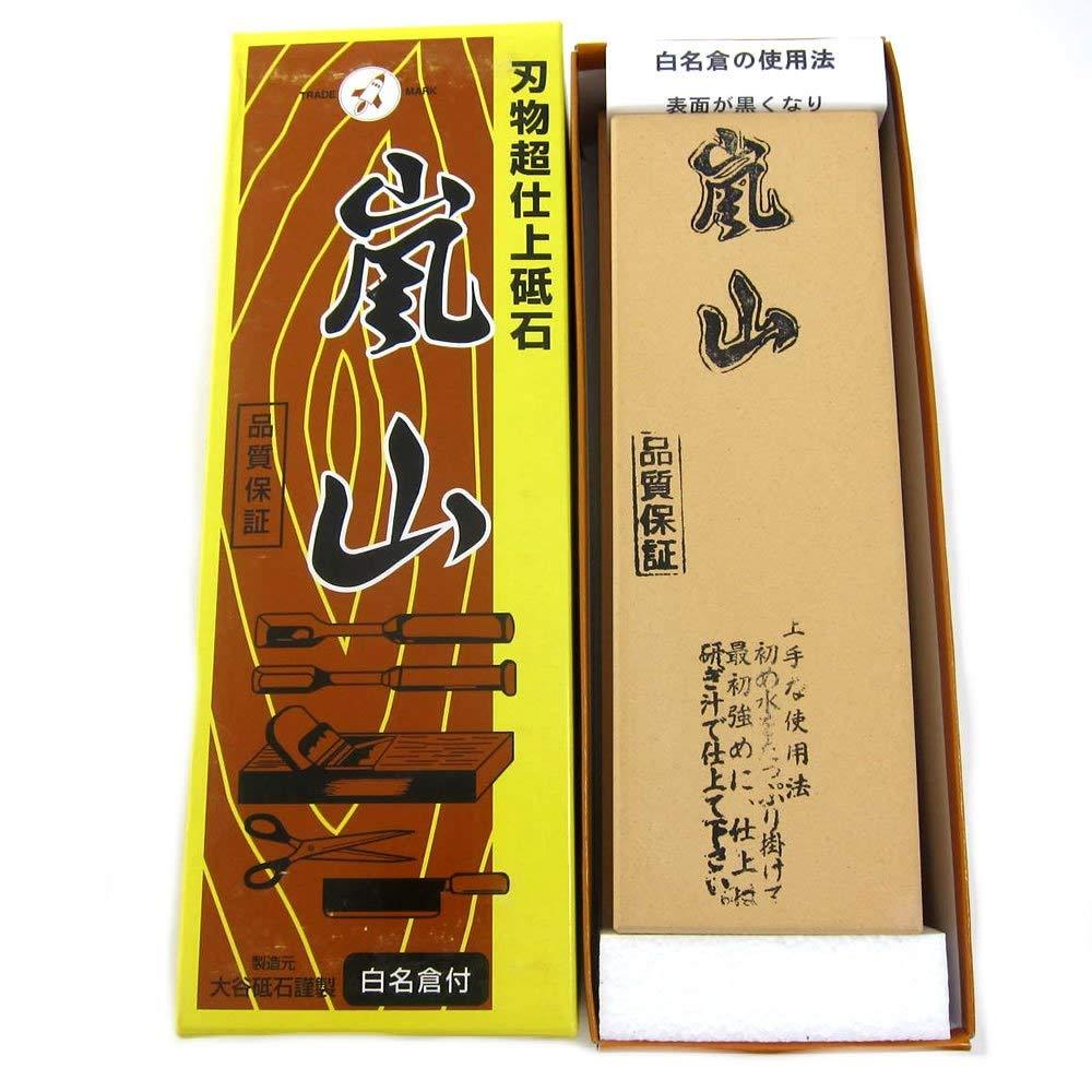 #6000【超仕上用】 嵐山砥石 台付き 名倉砥石付