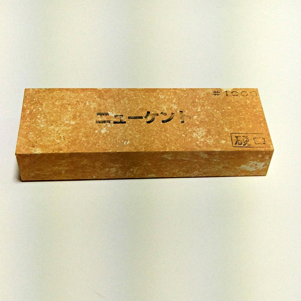 #1000【中研用】 ニューケント(硬口) 大工道具向き 台なし