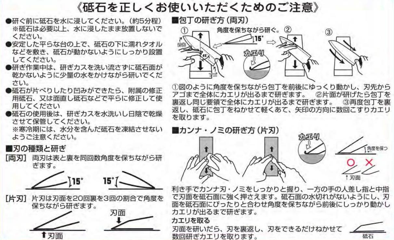 #8000【仕上砥】純白超仕上砥石 台付 エビ印 ナニワ(NANIWA) IF-1001