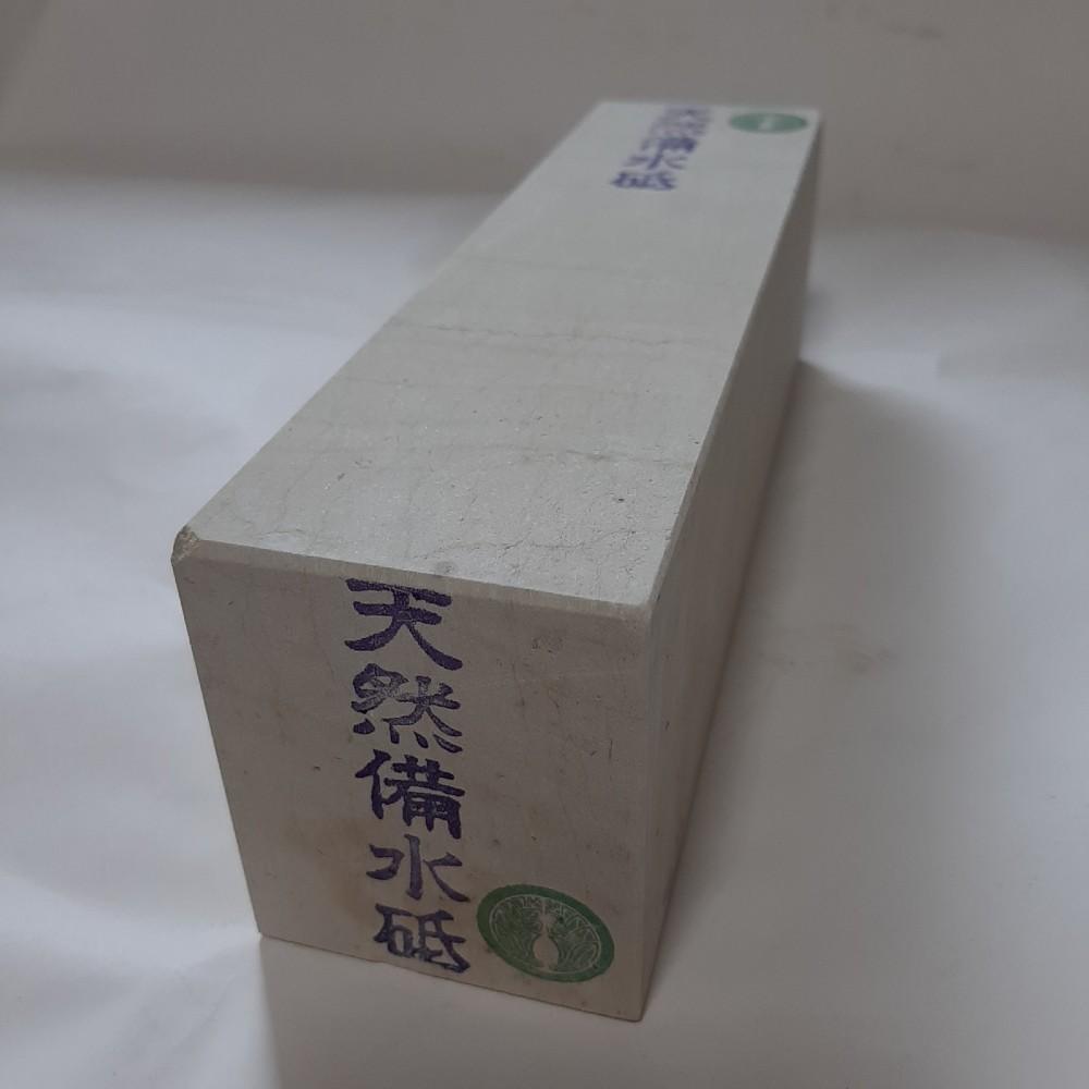 【ご成約済み】【中砥】天然 備水砥 九州・熊本産 No.212