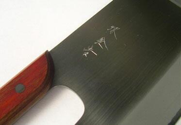在庫処分特価 蕎麦切24cm 堺金吉 V金1号 刃渡り240mm 幅125mm