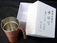 銅打出しチロリ(酒たんぽ) 特製 2合用