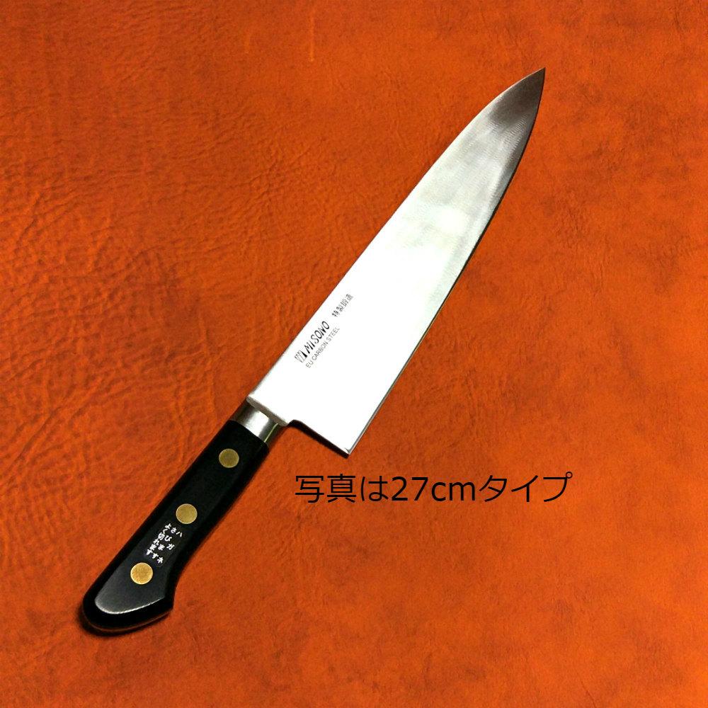 牛刀21cm 手研本刃付 ミソノ EUカーボン鋼(旧スウェーデン鋼) No.112 刃渡210mm