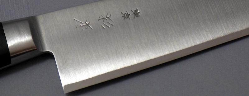 杉本 牛刀24cm CM鋼 CM2124 刃渡240mm