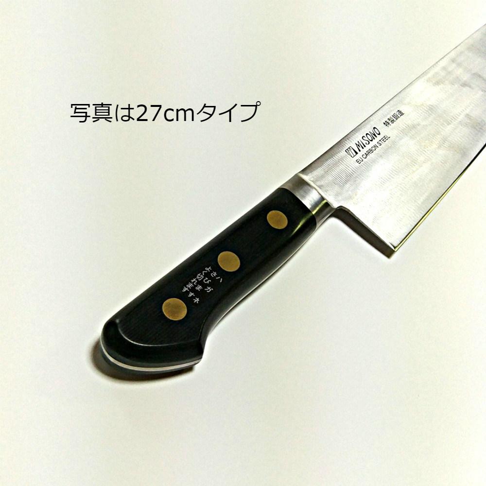 牛刀33cm 手研本刃付 ミソノ EUカーボン鋼(旧スウェーデン鋼) No.116 刃渡330mm