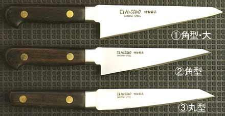 骨スキ(丸型)14.5cm 手研本刃付 ミソノ EUカーボン鋼(旧スウェーデン鋼) No.142 刃渡145mm
