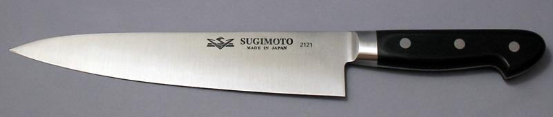 杉本 牛刀21cm ツバ付最上級品 2121 刃渡210mm