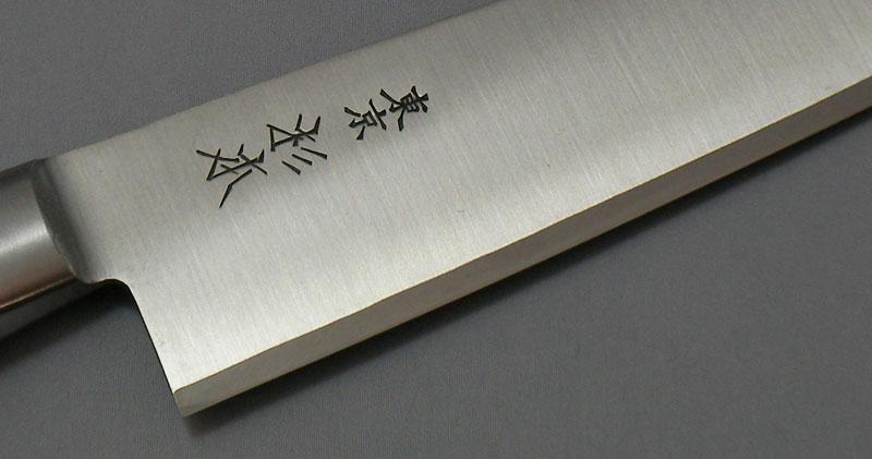 杉本 牛刀33cm ツバ付最上級品 2133 刃渡330mm