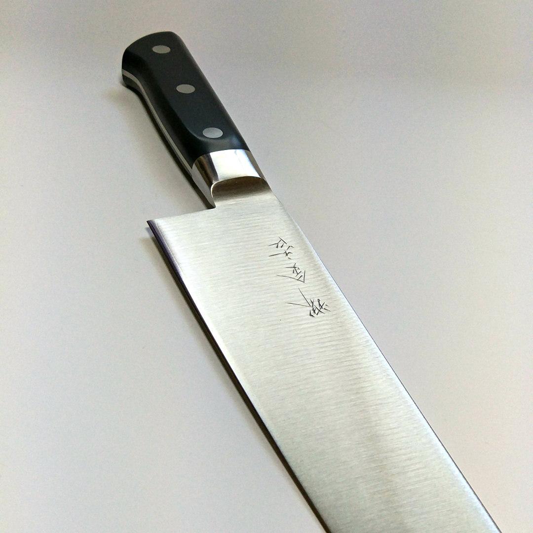名入れ無料 牛刀27cm 堺金吉作 スウェーデンステンレス鋼割込(コバルト含有) 刃渡270mm