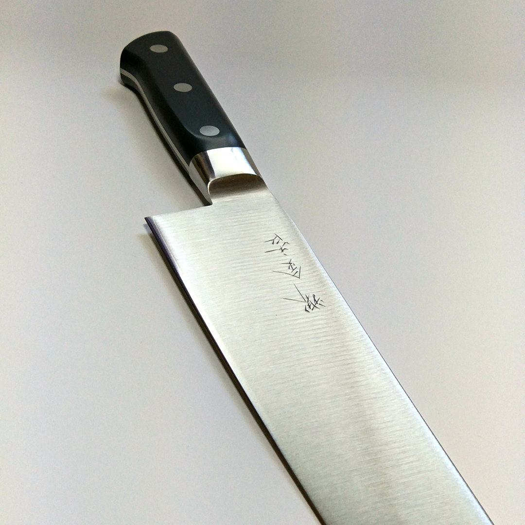 名入れ無料 牛刀30cm 堺金吉作 スウェーデンステンレス鋼割込(コバルト含有) 刃渡300mm