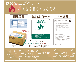 ボックスサイズ120(箱なし) | 神社への送料込み