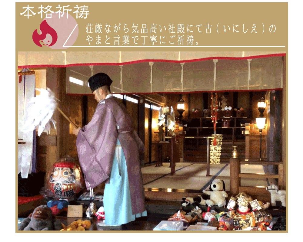 人形供養パック(4箱) 神社への送料込み