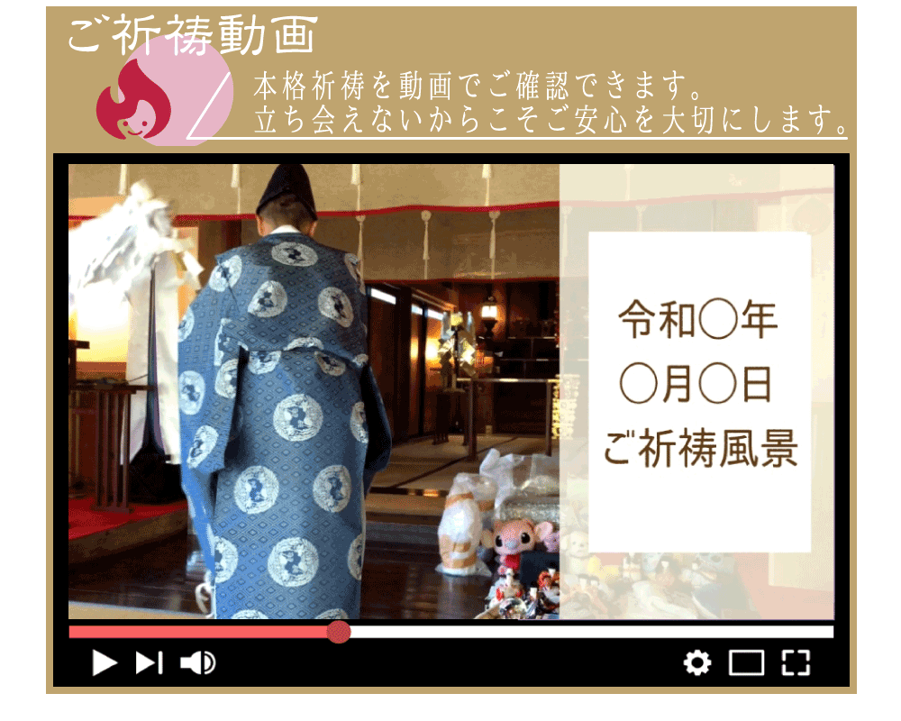 人形供養パック(1箱)|神社への送料込み