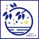 七夕パック | 神社への送料込み