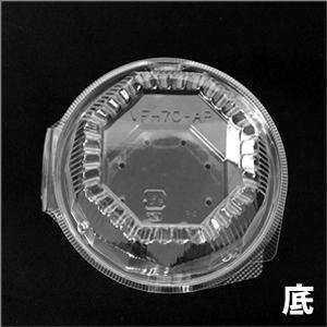 【宅配便配送不可】ダイヤカット型果実パック100g用 1200枚入り  VFH70-AP.8H