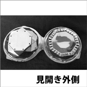 ダイヤカット型果実パック200g用 800枚入り|VFH200-AP.8H