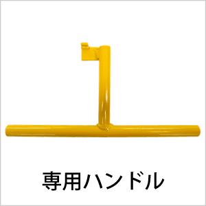 ワイヤーストレーナー タイプR(10個入り)〜ワイヤー張りの調節に!〜