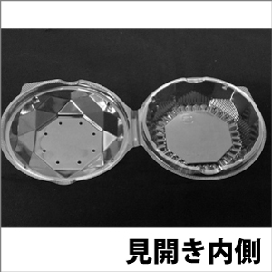 【宅配便配送不可】 ダイヤカット型果実パック150g用 1,200枚入り VFH150-AP.8H