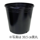 丸型ポリポット12.0cm黒丸 (2000個入り)